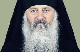 Пасхальное послание Высокопреосвященнейшего СТЕФАНА, Архиепископа Пинского и Лунинецкого