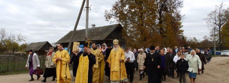 Праздник Покров в св.Воле